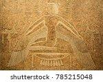 egyptian hieroglyphs on the wall   Shutterstock . vector #785215048