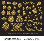 set of gold elements of... | Shutterstock .eps vector #785229148