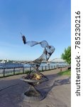 Small photo of Rybinsk, Russia. - June 3.2016. Sculptural composition Trawl standing on the bank of the Volga.