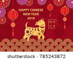 chinese new year gold dog on a