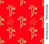 beautiful japanese seamless ...   Shutterstock .eps vector #785244166
