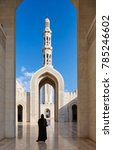 Small photo of Arabian woman in front of the Sultan Qaboos Grand Mosque in Muscat, Oman