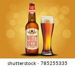 beer advertisement design.... | Shutterstock .eps vector #785255335