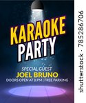 karaoke party invitation poster ... | Shutterstock .eps vector #785286706