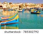 harbour of marsaxlokk village... | Shutterstock . vector #785302792