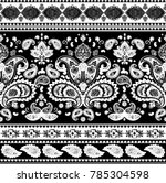 indian rug paisley ornament...   Shutterstock .eps vector #785304598