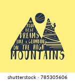 illustration. mountain and... | Shutterstock .eps vector #785305606