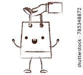 hand holding a trapezoid kawaii ... | Shutterstock .eps vector #785348872