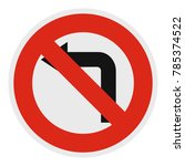 turn is prohibited icon. flat... | Shutterstock .eps vector #785374522