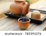 close up earthenware teapot... | Shutterstock . vector #785391076