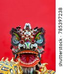 lion dance costume used during... | Shutterstock . vector #785397238