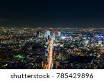 asia business concept for real... | Shutterstock . vector #785429896