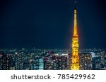 asia business concept for real...   Shutterstock . vector #785429962