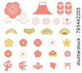 pink japanese icons and symbols.... | Shutterstock .eps vector #785442205