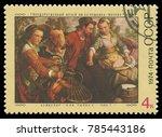 ussr   circa 1974  stamp...   Shutterstock . vector #785443186
