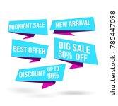 modern ribbon banner for... | Shutterstock .eps vector #785447098