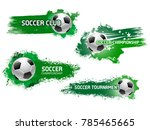 soccer ball grunge icon for... | Shutterstock .eps vector #785465665