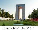 canakkale martyrs' memorial... | Shutterstock . vector #785491642