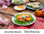 vietnamese food for tet holiday ... | Shutterstock . vector #785496316