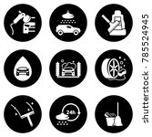 set of white icons isolated... | Shutterstock .eps vector #785524945