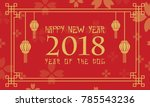 chinese new year background... | Shutterstock .eps vector #785543236