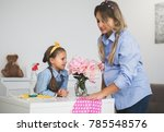 pregnant woman with little... | Shutterstock . vector #785548576