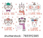 set of hand drawn portraits of... | Shutterstock .eps vector #785592385