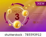 fish oil ads template  omega 3 .... | Shutterstock .eps vector #785593912