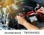 mechanic car service using... | Shutterstock . vector #785594302