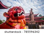 Sam Poo Kong Temple  An Iconic...
