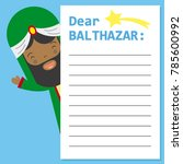 letter to king balthazar. space ... | Shutterstock .eps vector #785600992