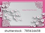 branches of cherry blossoms ... | Shutterstock . vector #785616658