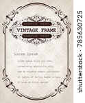 vintage frame with beautiful... | Shutterstock .eps vector #785630725