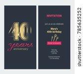 40 years anniversary invitation ... | Shutterstock .eps vector #785635252
