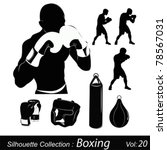 box and boxing | Shutterstock .eps vector #78567031