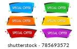 special offer sale flat linear... | Shutterstock .eps vector #785693572