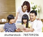 asian parents mother and father ... | Shutterstock . vector #785709256
