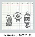 doodle lampion set | Shutterstock .eps vector #785723122
