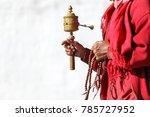 Tibetan Prayer Wheel In Hand Of ...