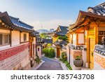 Sunrise of bukchon hanok...