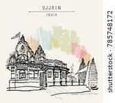 harsiddhi mandir  hindu temple  ... | Shutterstock .eps vector #785748172