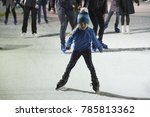 child young girl ice skating at ... | Shutterstock . vector #785813362