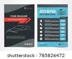 set of auto repair cars  ... | Shutterstock .eps vector #785826472