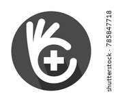 good health logo template... | Shutterstock .eps vector #785847718