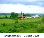 church of all saints  in the... | Shutterstock . vector #785852125