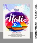 holi abstract colorful... | Shutterstock .eps vector #785854606