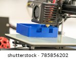 filament for 3d printing | Shutterstock . vector #785856202