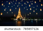 wat arun temple at sunset ... | Shutterstock . vector #785857126