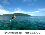 the view of traditional boat... | Shutterstock . vector #785883772