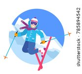 jumping happy skier in the... | Shutterstock .eps vector #785894542